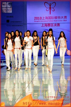上海毛戈平学校打造国际模特大赛佳丽造型