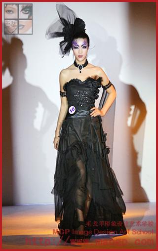 2011北京毛戈平形象设计艺术学校第10期毕业作品