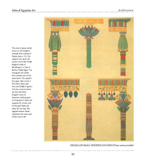 埃及柱式建筑的特点-毛戈平形象设计艺术学校