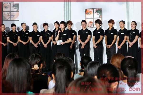 四川毛戈平学校2012年秋季风尚形象设计师班开学典礼