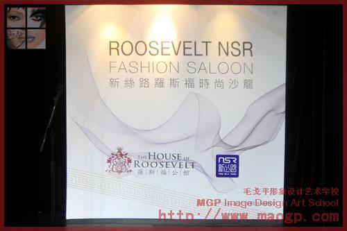 2013新丝路模特大赛开幕式