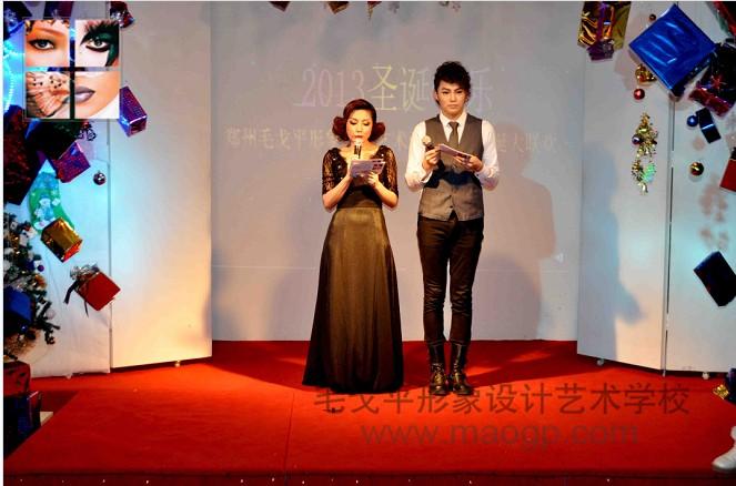2013.12.24郑州学校圣诞晚会