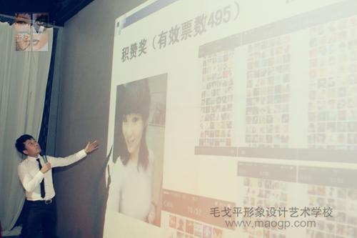 """2014.5.28杭州学校开启""""我是化妆师,我为自己代言""""颁奖发布会"""