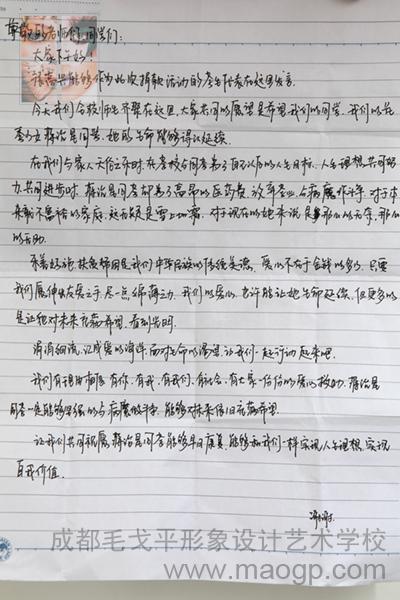 2014.5.23四川学校味蒋治星爱心捐助