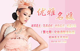 学化妆视频
