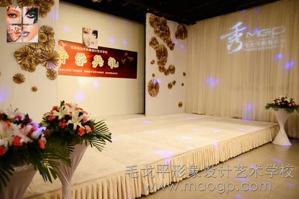 2015年3月16日9:10,北京毛戈平形象设计艺术学校开学典礼在秀场内拉开