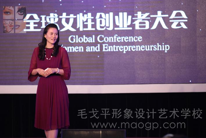 """阿里巴巴""""全球女性创业者大会"""""""