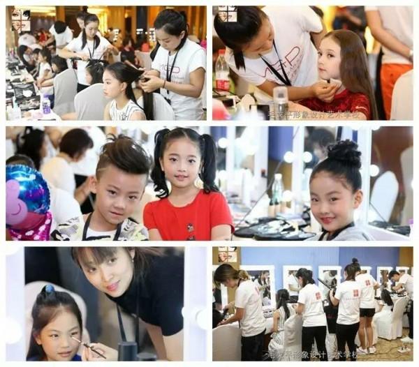 毛戈平化妆学校