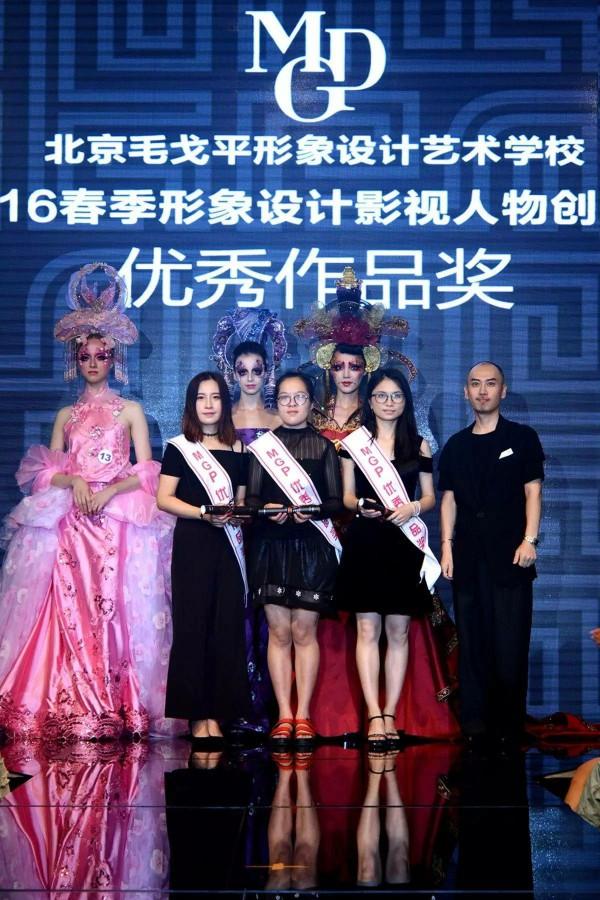 7.29北京毛戈平学校2016春季形象设计与影视人物