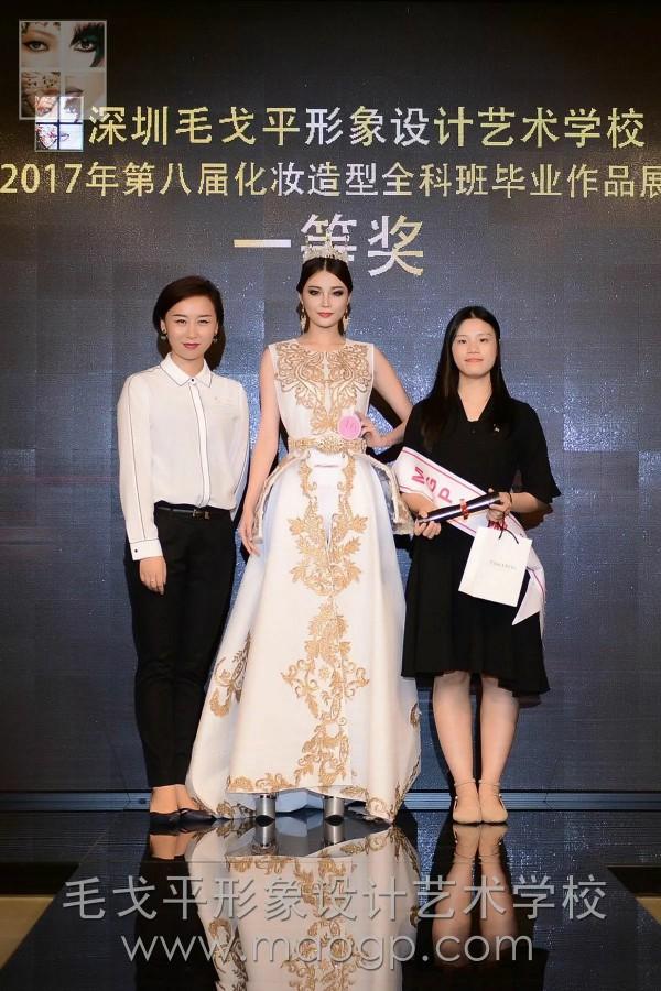 深圳毛戈平形象设计艺术学校第八届化妆造型全科班毕业作品发布会闪耀