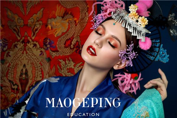 成都夜场兼职化妆师_优秀化妆学校有哪些标准?怎么找成都化妆学校——毛戈平形象 ...