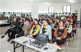 2019.11.12杭州毛戈平形象设计2019年11月招聘会顺利召开