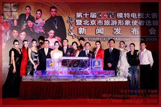 北京毛戈平学校再次牵手CCTV模特电视大赛