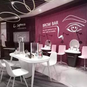 i 空间美妆体验平台