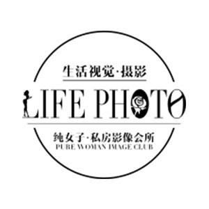 生活视觉·摄影