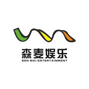 河南森麦文化传媒有限公司