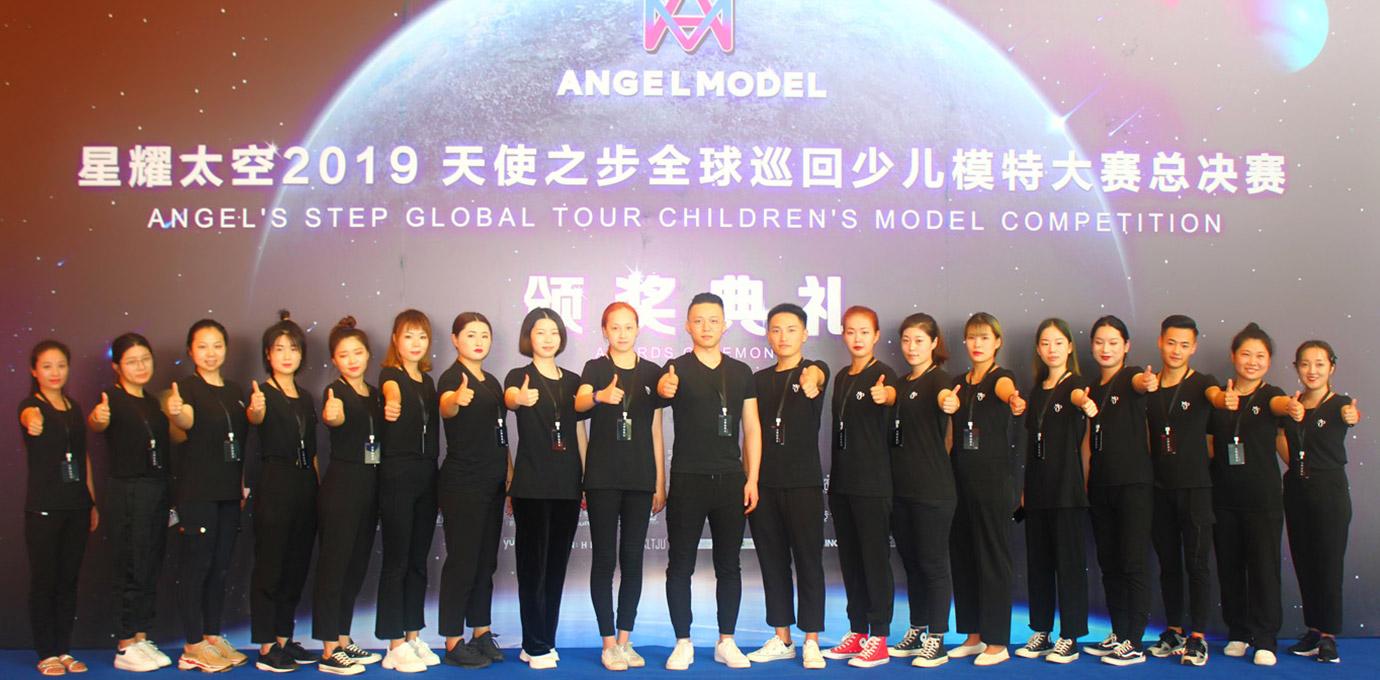 2019天使之步全球巡回少儿模特大赛中国总决赛 赛事唯一指定化妆造型机构