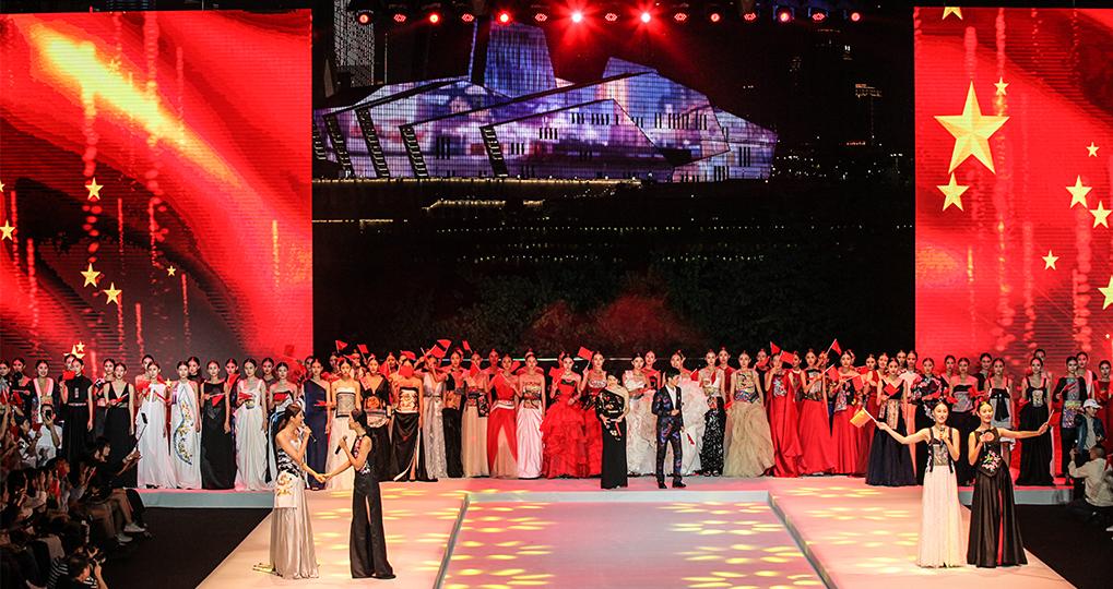 2019.09.20重庆毛戈平形象设计助阵2019中国重庆国际时尚周开幕式