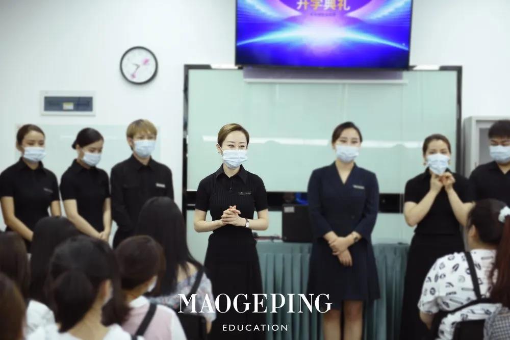 2020.7.16深圳毛戈平形象设计开学典礼盛大举行