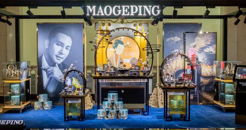 中国美妆,华美怒放 | 毛戈平美妆亮相上海国际奢侈品包装展
