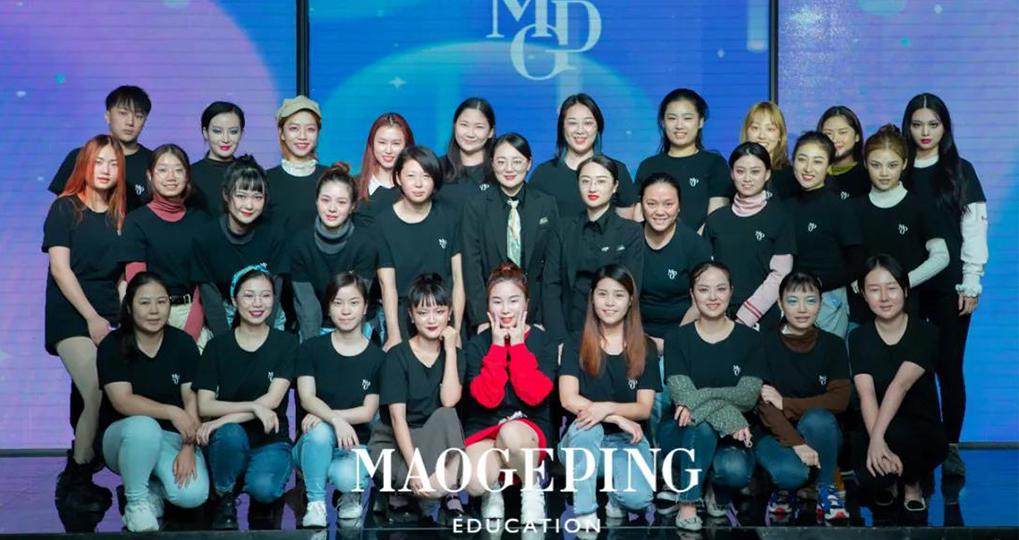 成都毛戈平形象设计2020第三届化妆造型全科班毕业作品发布会