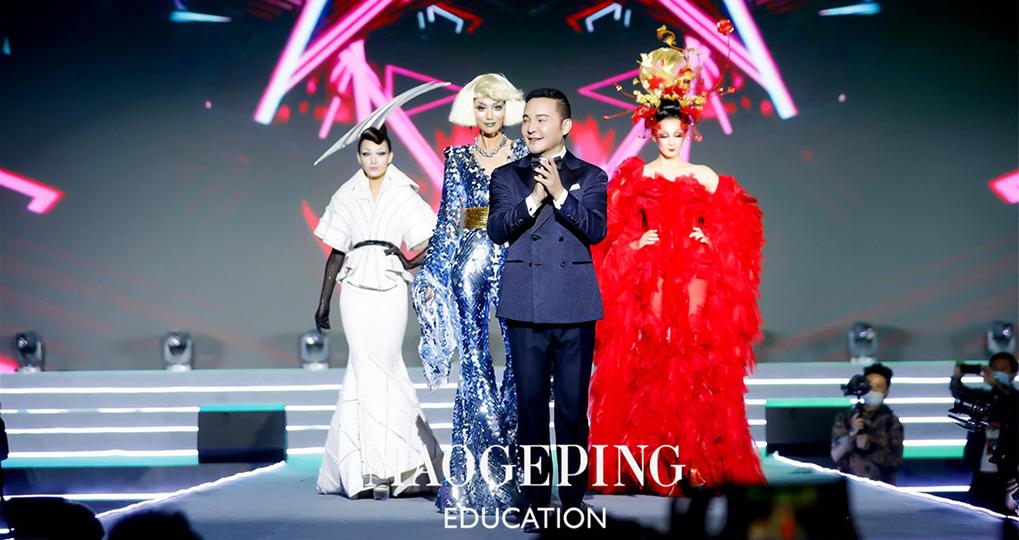 毛戈平老师携团队助阵2020中国(抚州)国际美发美容节