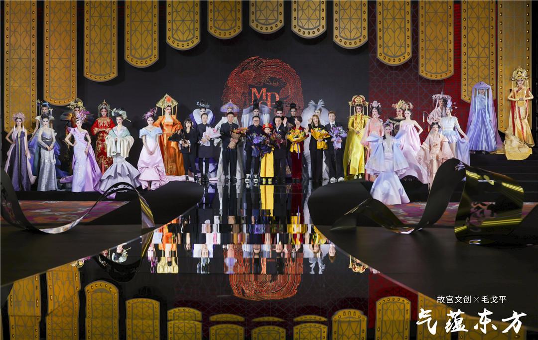 气蕴东方·2021毛戈平彩妆造型趋势发布 吉光流彩演绎华夏盛典