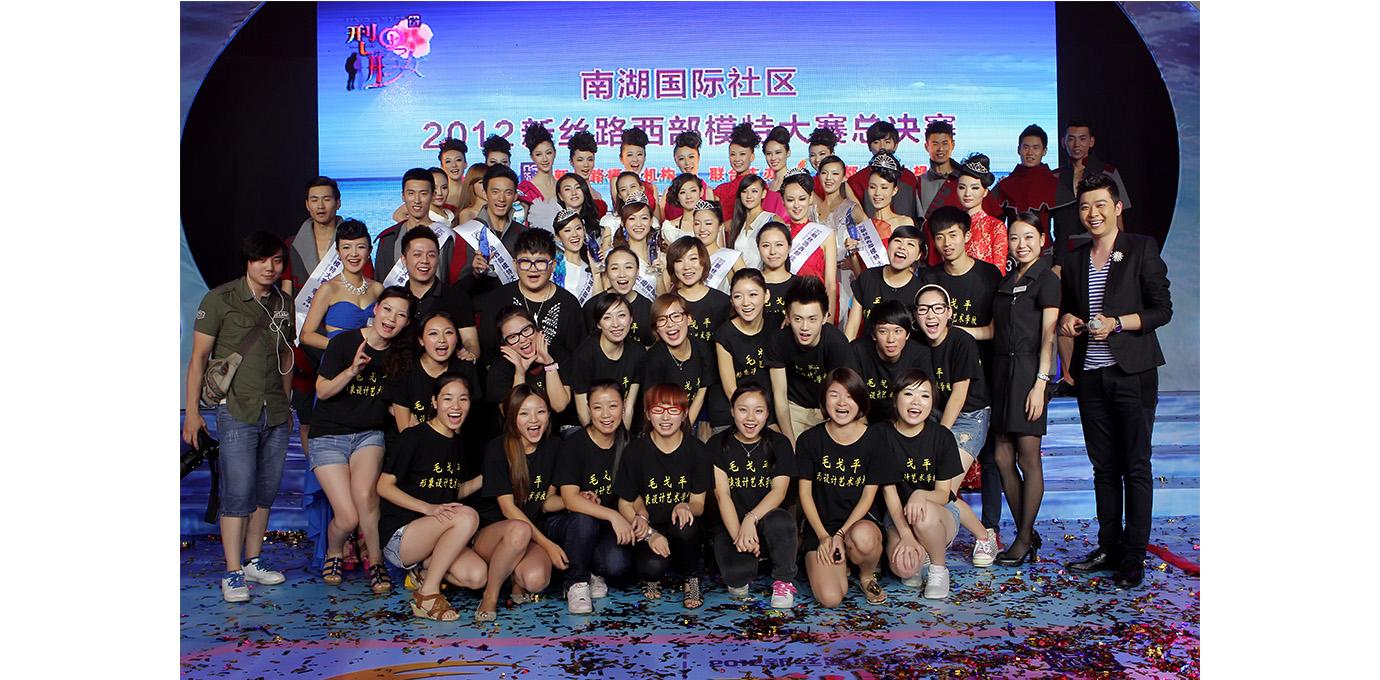 """2012年""""新丝路模特大赛总决赛""""指定化妆团队"""