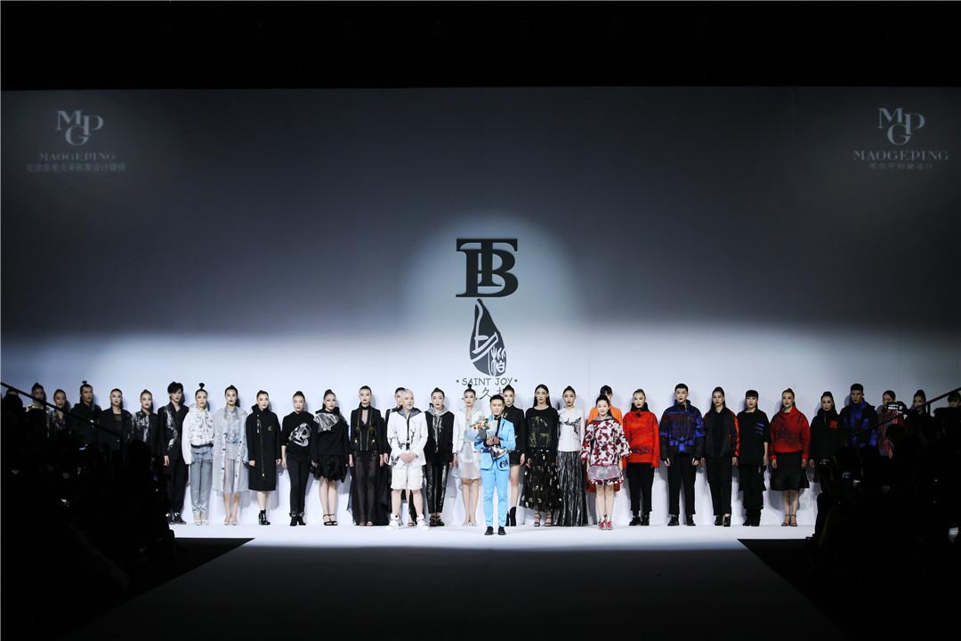 毛戈平形象设计艺术学校助力中国国际时装周