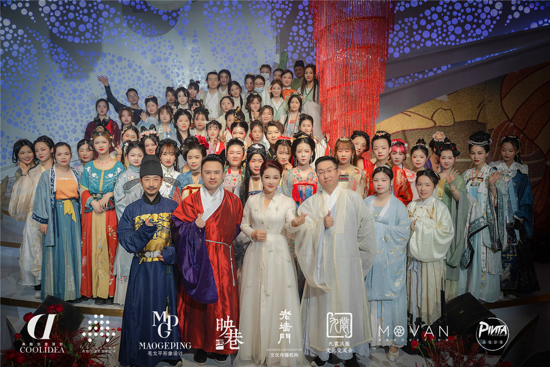 杭州毛戈平形象设计助力最美4D沉浸式汉服文化秀