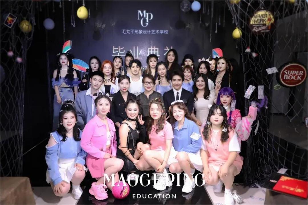 郑州毛戈平学校2021年第四届化妆造型全科班毕业典礼