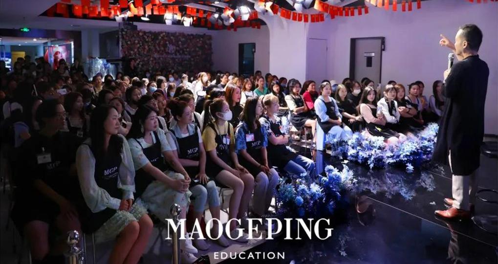 国际彩妆大师毛戈平亲临郑州毛戈平学校分享艺术人生
