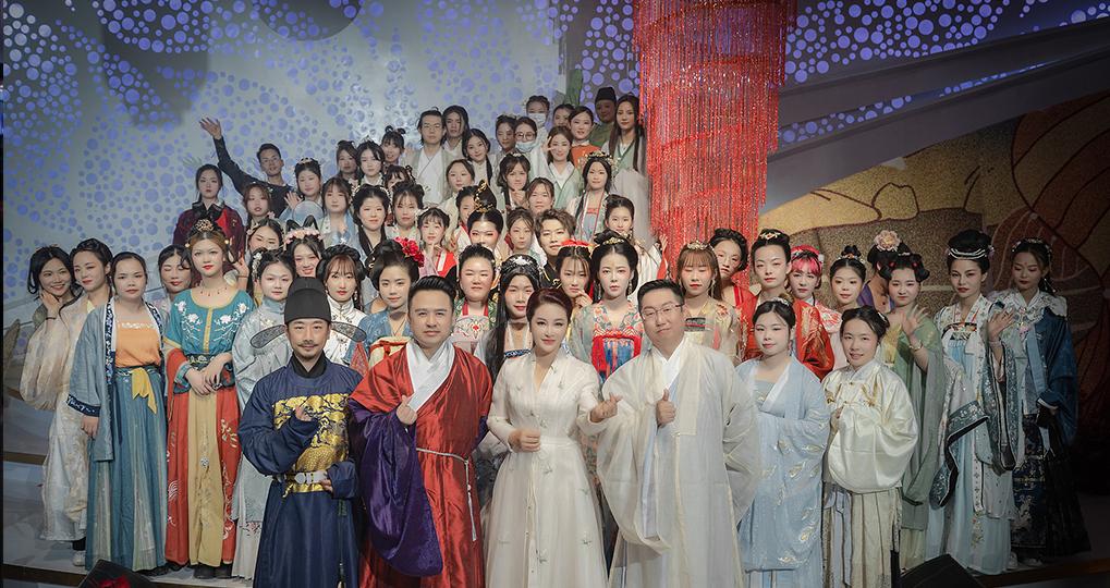 杭州毛戈平形象设计助力4D沉浸式汉服文化秀