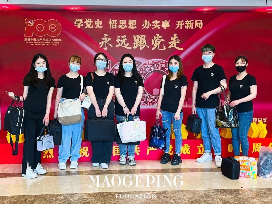 重庆毛戈平学校助力食药监局庆祝建党100周年晚会