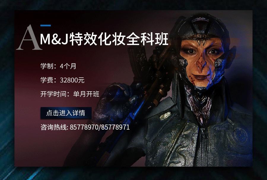 2021.5.27肖进特效长图-拷贝_02.png