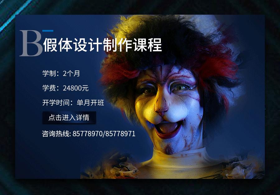 2021.5.27肖进特效长图-拷贝_03.png