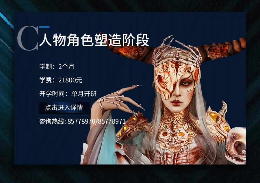 2021.5.27肖进特效长图-拷贝_04.png
